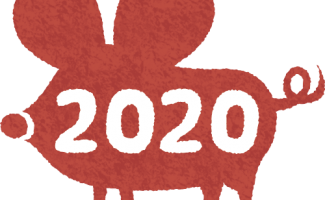 2019/12/rat-stamp-year2020-1.png