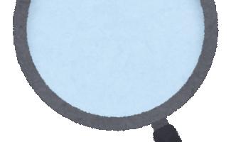 2020/01/magnifier_mushimegane_blank.png