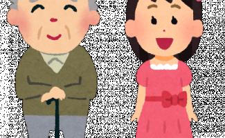 2020/11/格差結婚.png