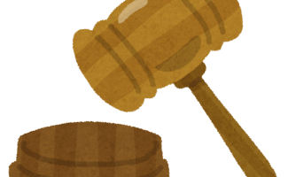2020/11/auction_hammer.png