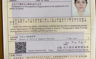 2021/04/Blog/Online_Visa.jpg