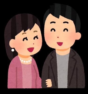 国際結婚ベトナム